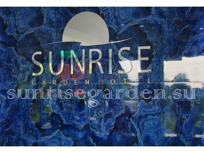 Отель«Sunrise Garden» |холл, ресепшен